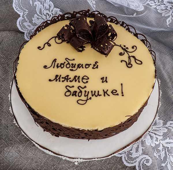 Надписи на тортах с днем рождения картинки